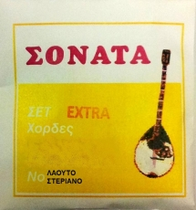 Σονάτα Extra χορδές Λαούτου Στεριανού